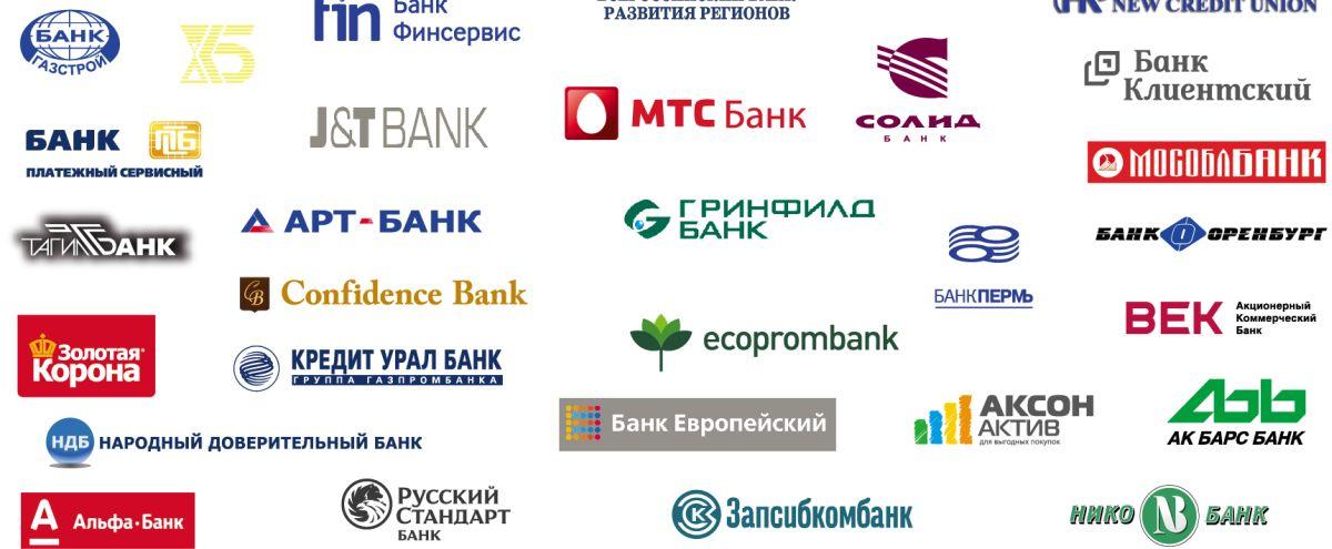 Банк клиент