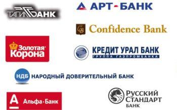 1С + Банк-клиент
